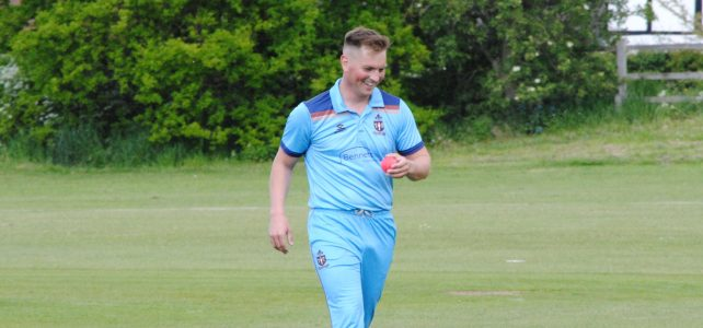 Weekly Roundup – 4 wins from 5 in best weekend of the season so far 19/6/21